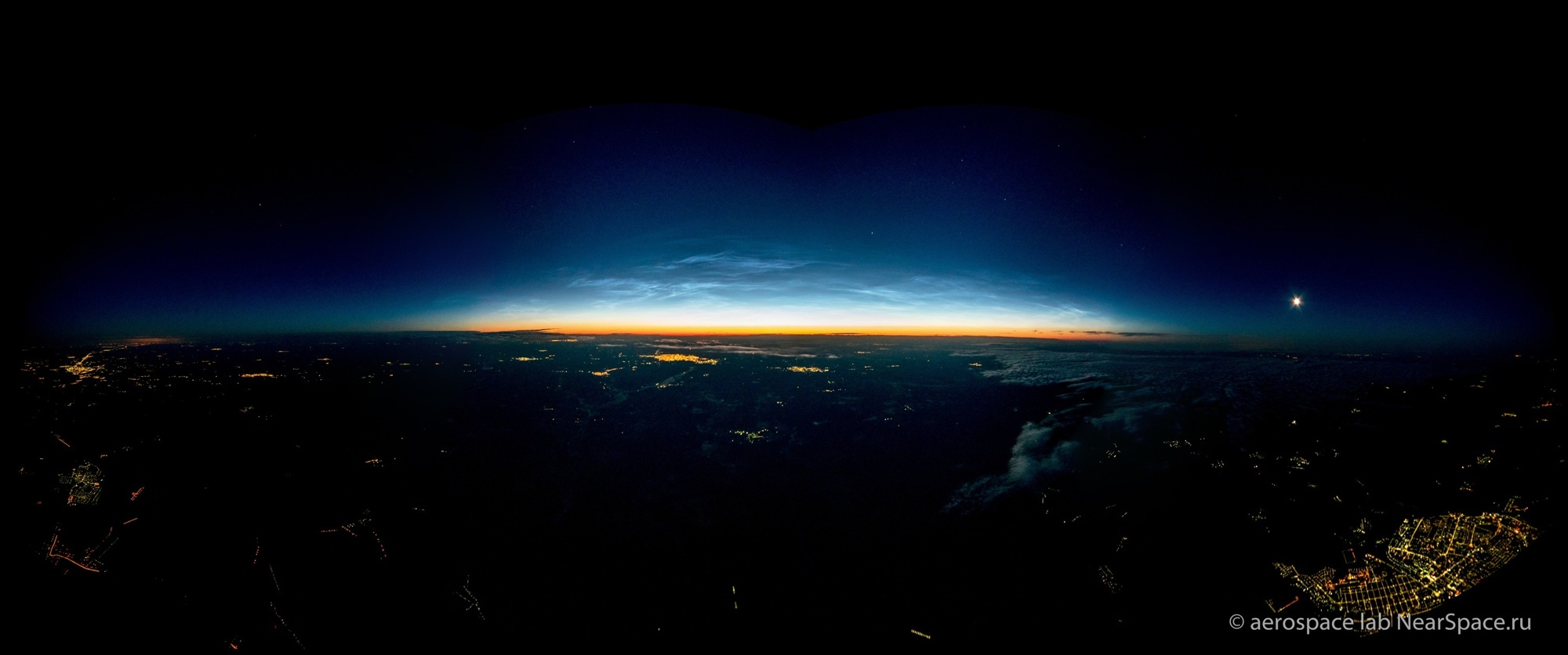 Noctilucent clouds photographed from a balloon above the Moscow area in July 2018 (Photo: Moscow Aerospace Laboratory)
